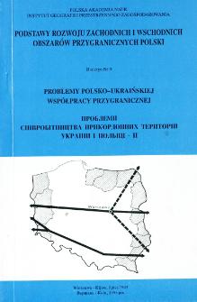 Problemy polsko-ukraińskiej współpracy przygranicznej. 2