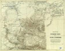 Karta pograničnoj polosy meždu Rossìû i Afganistanom'' : s'' karty Zakaspìjskago Kraâ : sostavlennoj v'' Kavkazskom'' Voenno-topografičeskom'' OtdělÎ i ispravlennoj po materìalam'' 1888 goda.