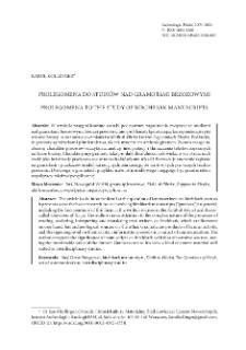 Prolegomenato the study of birchbark manuscripts