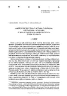 Antropomorficzna plastyka figuralna krzemienna i kościana w społecznościach pradziejowych z ziem polskich