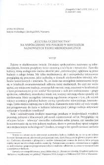 """""""Kultura uczestnictwa"""" na współczesnej wsi polskiej w kontekście najnowszych teorii medioznawczych"""