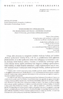 """Wszechobecne upokarzanie. (Na marginesie artykułu Andrzeja Szahaja pod tytułem """"Kultura upokarzania"""")"""