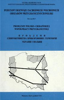 Problemy polsko-ukraińskiej współpracy przygranicznej