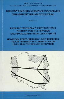 Problemy współpracy przygranicznej pomiędzy Polską i Obwodem Kaliningradzkim Federacji Rosyjskiej