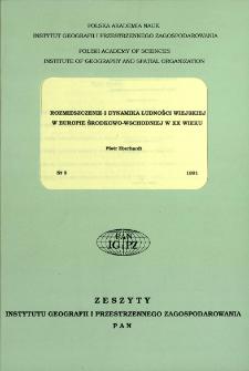 Rozmieszczenie i dynamika ludności wiejskiej w Europie Środkowo-Wschodniej w XX wieku = Distribution and dynamics of rural population in Central-Eastern Europe in the 20th century