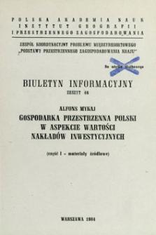 Gospodarka przestrzenna Polski w aspekcie wartości nakładów inwestycyjnych. Cz. 1, Materiały źródłowe