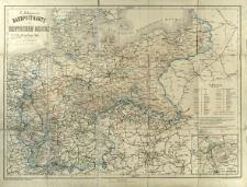 C. Lehmann's Bahnpost-Karte vom Deutschen Reiche