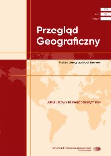 Odbudowa i rozwój polskiej geografii fizycznej po drugiej wojnie światowej w latach 1945–1980