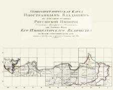 Semitopografičeskaja karta inostrannym vladeniâm po zapadnoj granice Rossijskoj Imperii : [index of maps]