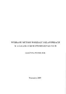 Wybrane metody podziału i klasyfikacji w analizie struktur regionalnych