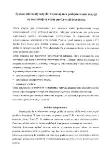 System informatyczny do wspomagania podejmowania decyzji wykorzystujący oceny preferencji decydenta