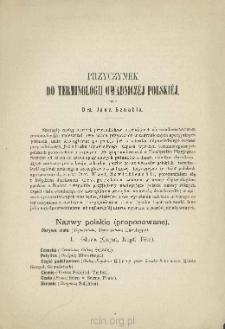 Przyczynek do terminologii owadniczej polskiej