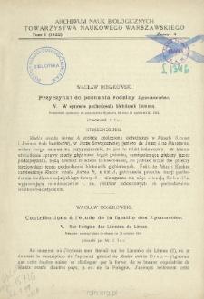 Przyczynki do poznania rodziny Lymnaeidae = Contributions â l'étude de la famille des Lymnaeidae