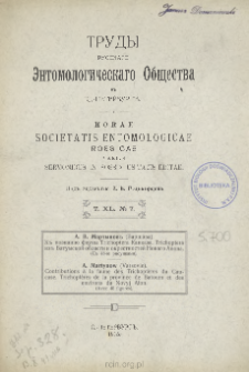 K poznaniu fauny Trichoptera Kavkaza