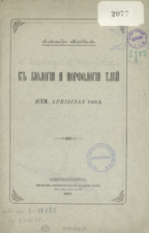 K' biologii i morfologii tlej (sem. Aphididae Pass.)