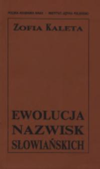 Ewolucja nazwisk słowiańskich : studium teoretyczno-porównawcze