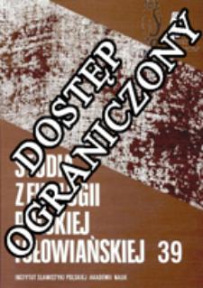 Studia z Filologii Polskiej i Słowiańskiej T. 39 (2004)