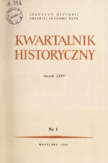 Dokumenty wielkopolskie XIII wieku