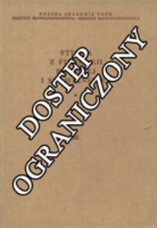 Studia z Filologii Polskiej i Słowiańskiej T. 26 (1990)