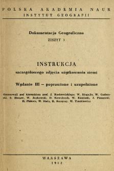 Instrukcja szczegółowego zdjęcia użytkowania ziemi