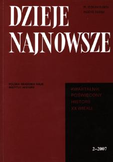 Skutki działań wojennych w 1939 r. dla policji w Małopolsce Wschodniej