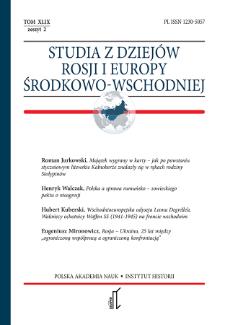 Studia z Dziejów Rosji i Europy Środkowo-Wschodniej T. 49 z. 2 (2014), Title pages, Contents