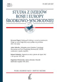 Studia z Dziejów Rosji i Europy Środkowo-Wschodniej T. 50 z. 2 (2015), Title pages, Contents