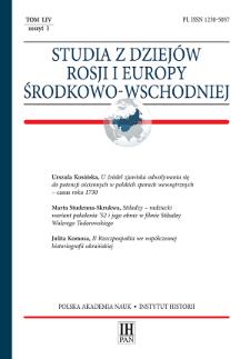 Studia z Dziejów Rosji i Europy Środkowo-Wschodniej T. 54 z. 1 (2019), Strony tytułowe, Spis treści