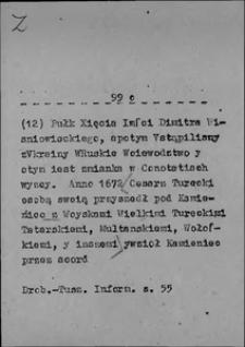 Kartoteka Słownika języka polskiego XVII i 1. połowy XVIII wieku; Z10