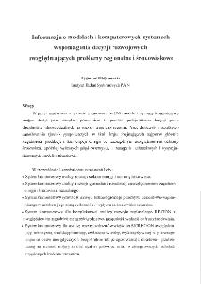Informacja o modelach i komputerowych systemach wspomagania decyzji rozwojowych uwzględniających problemy regionalne i środowiskowe