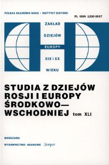 Studia z Dziejów Rosji i Europy Środkowo-Wschodniej. T. 41 (2006)
