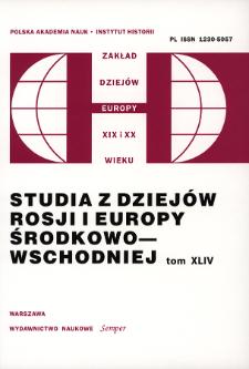 Studia z Dziejów Rosji i Europy Środkowo-Wschodniej. T. 44 (2009)