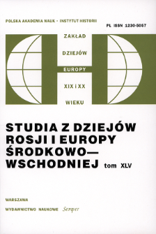 Studia z Dziejów Rosji i Europy Środkowo-Wschodniej. T. 45 (2010)